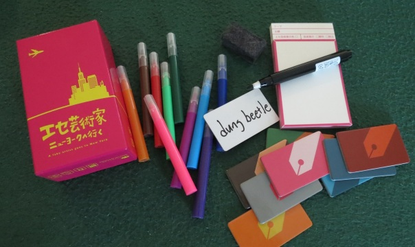 Not pens. So gauche.