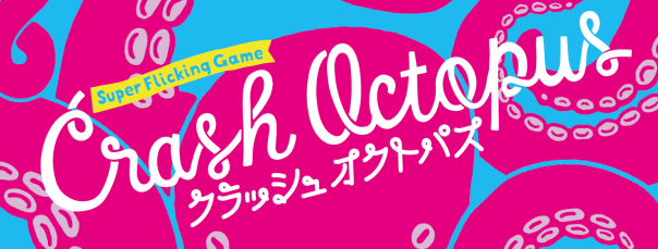 """My friend Geoff speaks Japanese and says that the kanji indicate that the game's true name is called """"CRASHYO OCTOPUSSIO!"""" I don't think I believe him."""